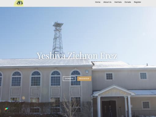 Yeshiva Zichron Erez